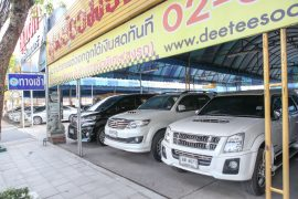 dts-auto-group_005