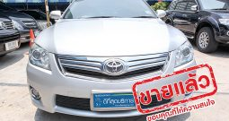 TOYOTA CAMRY HYBRID AT ปี 2010