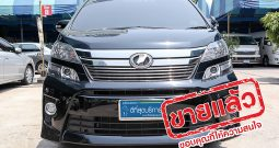 TOYOTA VELLFIRE 2.4 AT WAGON ปี 2012