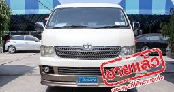 Toyota Ventury 2.7 AT ปี 2007