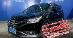 Honda CRV 2.4 4WD ปี 2013
