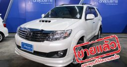 Toyota Fortuner 3.0 ปี 2012