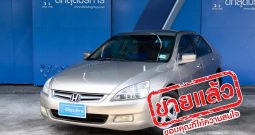 HONDA ACCORD ปี 2005