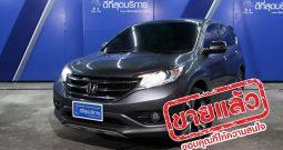 HONDA CRV EAV 4WD ปี 2014