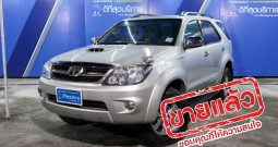 TOYOTA FORTUNER 4WD ปี 2007