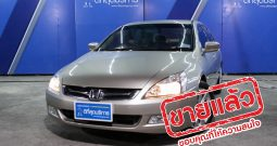 HONDA ACCORD 2.4 AT ปี 2007