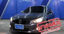 HONDA ACCORD I-VTEC ปี 2009