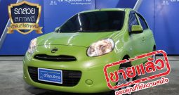 NISSAN MARCH EL ปี 2011