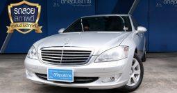 MERCEDES BENZ S300 L ปี 2008