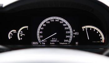 MERCEDES BENZ S300 L ปี 2008 full
