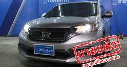 HONDA CRV 4WD EL ปี 2013