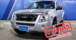 ISUZU D-MAX CAB ปี 2009